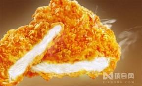 大厨星鸡排汉堡加盟优势有哪些?