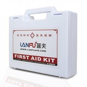 蓝夫LF-12005手提急救箱特点说明