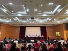 【南粤家政】第七届红紫荆妇女儿童公益创投大赛项目签约仪式正式开幕