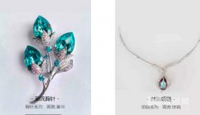 黎蒙珠寶加盟費多少錢?黎蒙珠寶有哪些服務