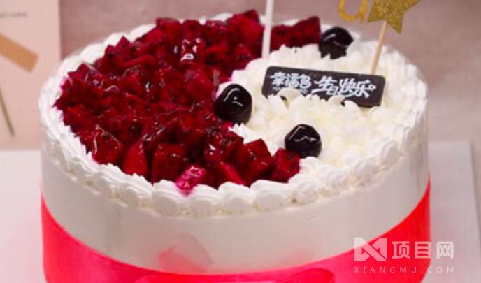 幸福鸟蛋糕