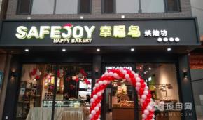幸福鸟蛋糕加盟有哪些服务?怎么才能加盟幸福鸟蛋糕?