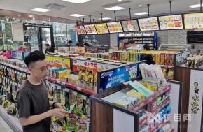 小廝吃貨懶人美食便利店如何精準定位目標人群?