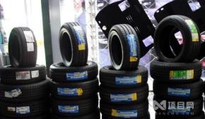 朝陽輪胎加盟產品價格是否統一?朝陽輪胎是哪里產的