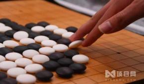 方圓圍棋加盟公司成立時間?方圓圍棋加盟優勢