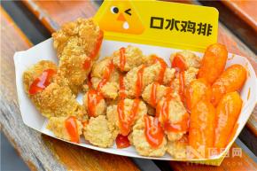 口水雞排全國有多少店