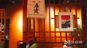 加盟牛匠魚住日本料理要注意哪些事項? 牛匠魚住日本料理加盟費