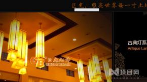 巨光灯饰加盟总部负责购买设备和装修吗?