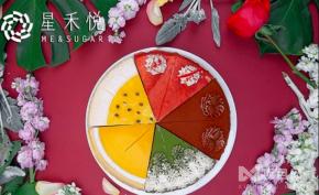 星禾悅法式千層蛋糕加盟流程是怎樣的?怎么加盟?