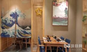 加盟海稻船壽司料理需多少成本?海稻船壽司料理加盟條件
