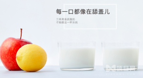 乐纯酸奶加盟品牌主要消费群定位在哪?乐纯酸奶加盟赚钱吗