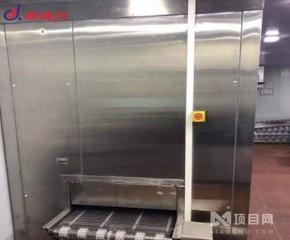 德捷力液氮速冻柜厂家直供,品牌保证