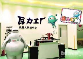 瓦力工厂机器人教育加盟品牌好经营吗