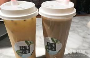 加盟谷雨晴茶奶茶赚钱吗?如何做才能提高利润?