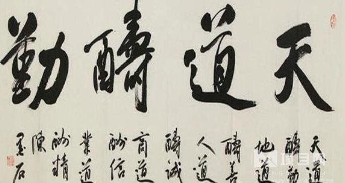 字学优书法