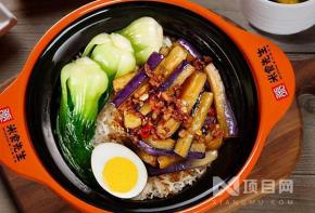 煲仔饭店值得加盟吗?加盟米食先生煲仔饭需满足哪些条件?