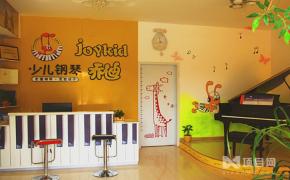 乔迪少儿钢琴加盟怎么样_品牌值得投资吗
