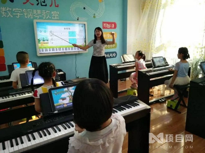 艾范儿数字钢琴教室