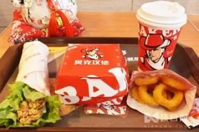 创业小白能加盟汉堡店吗_贝克汉堡品牌口碑如何
