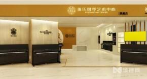 珠江钢琴艺术教室加盟怎么样?总部给予哪些支持?
