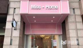misshome皮肤管理加盟开店的条件是什么?加盟怎么样好不好?