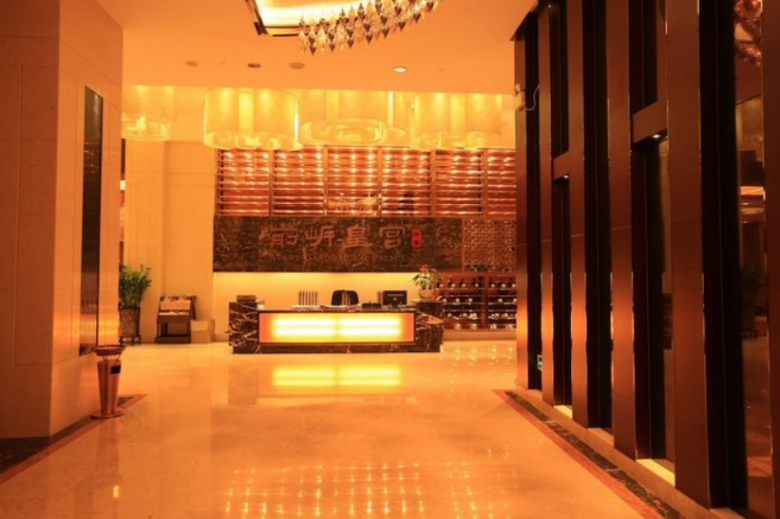 前岸国际酒店