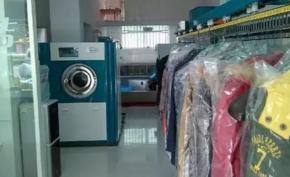 爱威洁斯干洗洗衣加盟流程是什么?过程复杂吗?