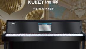 库客智能钢琴加盟怎么样?可以吗?