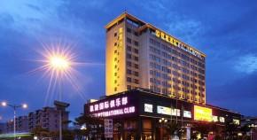 凯嘉酒店加盟费用是多少呢?需满足什么条件?