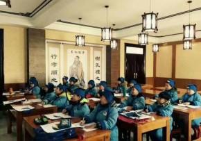 小夫子国学教育加盟的未来好吗?加盟流程?