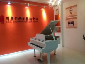 周广仁钢琴艺术中心加盟流程有哪些呢?加盟优势是什么呢?