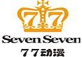 杭州77动漫