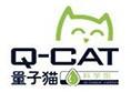 量子猫科学