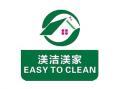 渼洁渼家清洗