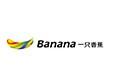 一只香蕉成人用品