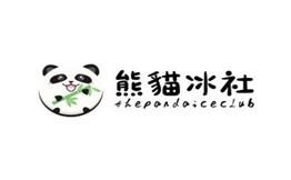 熊猫冰社甜品