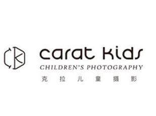克拉兒童攝影