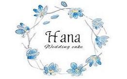 Hana蛋糕