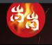 尚岗自助火锅烧烤