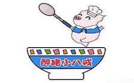 醉猪小八戒潮汕汤粉