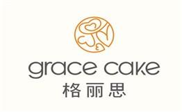 格麗思蛋糕