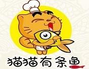 貓貓有條魚韓式魚籽拌飯