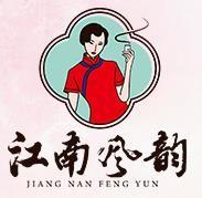 江南風韻奶茶飲品