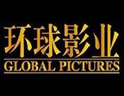 广影环球3d影院