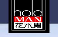 花木男男士内裤