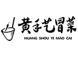黄手艺冒菜_品牌logo