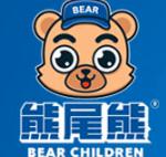 熊尾熊儿童餐厅