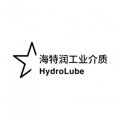 海特润hydrolube