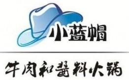 小蓝帽牛肉和酱料火锅