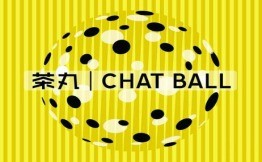 ChatBall茶丸奶茶